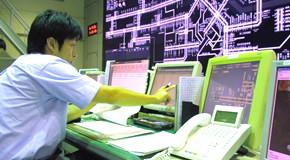 交通管制業務