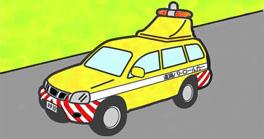 道路パトロールカー(黄色バージョン)ダウンロード(81KB)