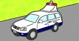 道路パトロールカー(白紺バージョン)ダウンロード(79KB)